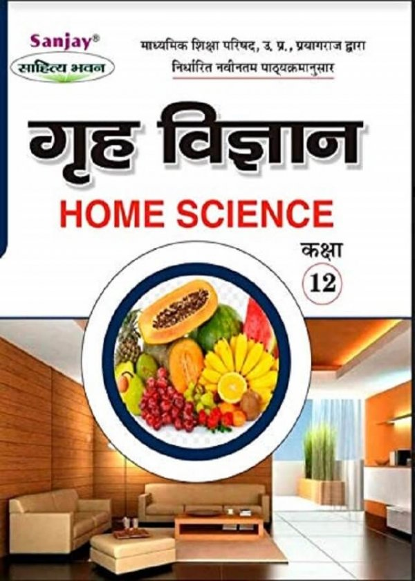 home science class XII