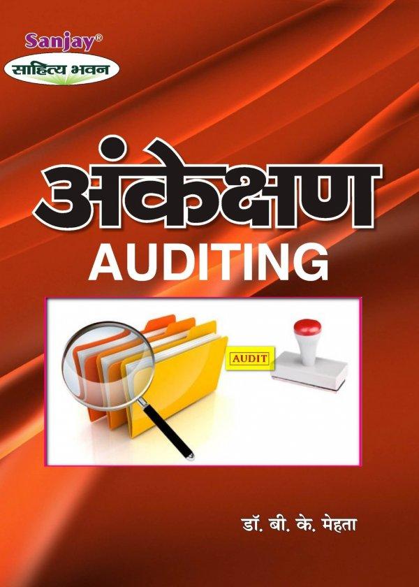 Auditing Hindi