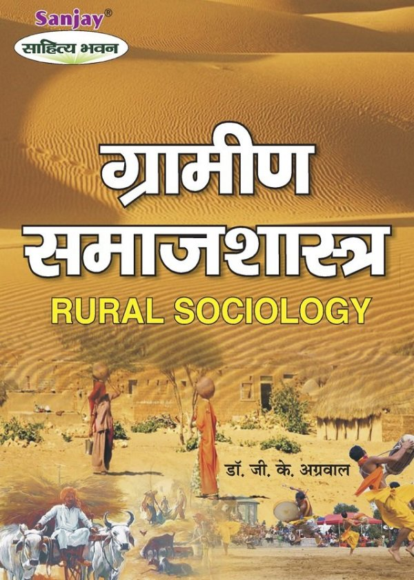 Rural Sociology Book
