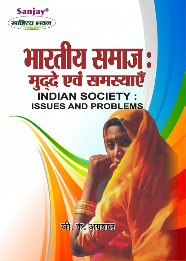 Indian Society Issues and Problems Hindi