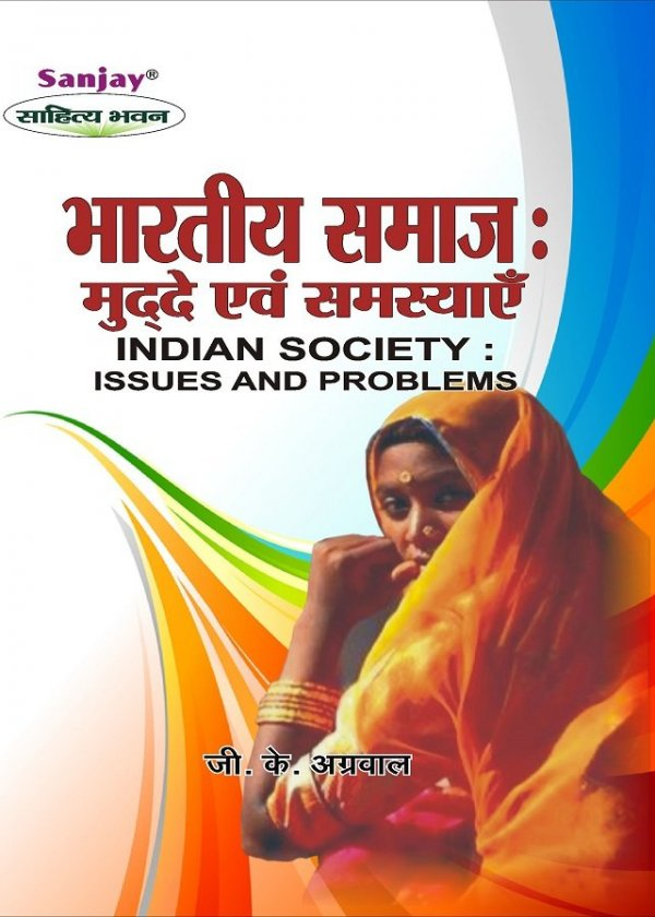 Indian Society Issues and Problems ba