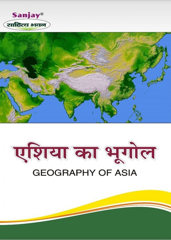 Geography of Asia Book