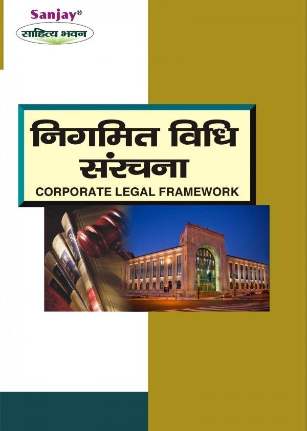 Corporate Legal Framework