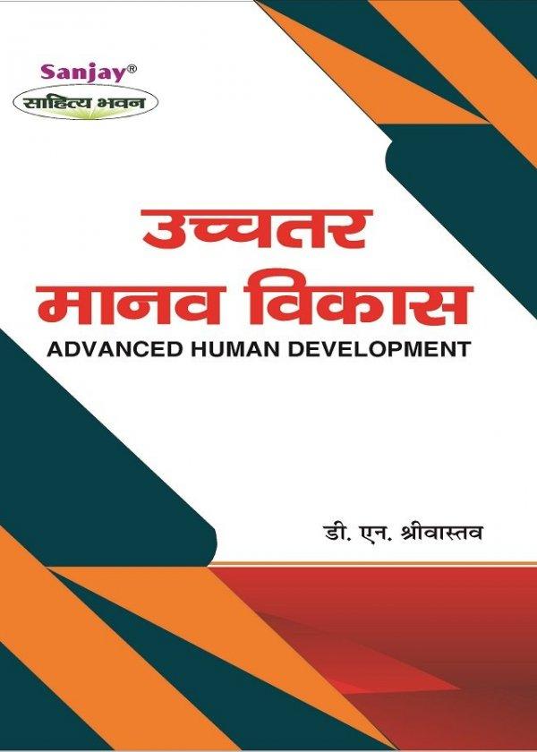 Advanced Human Development