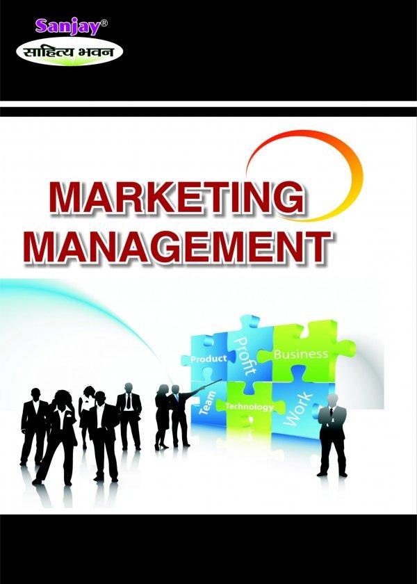 Marketing Management Hindi