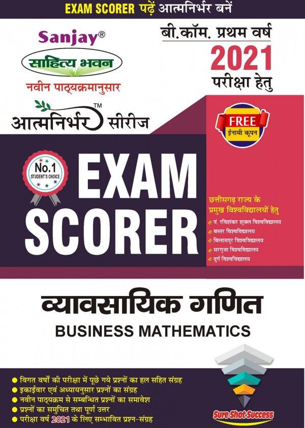 Business Mathematics Exam Scorer