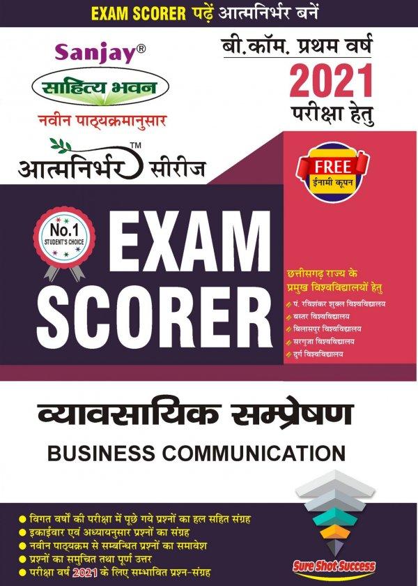 Business Communication Exam Scorer Hindi