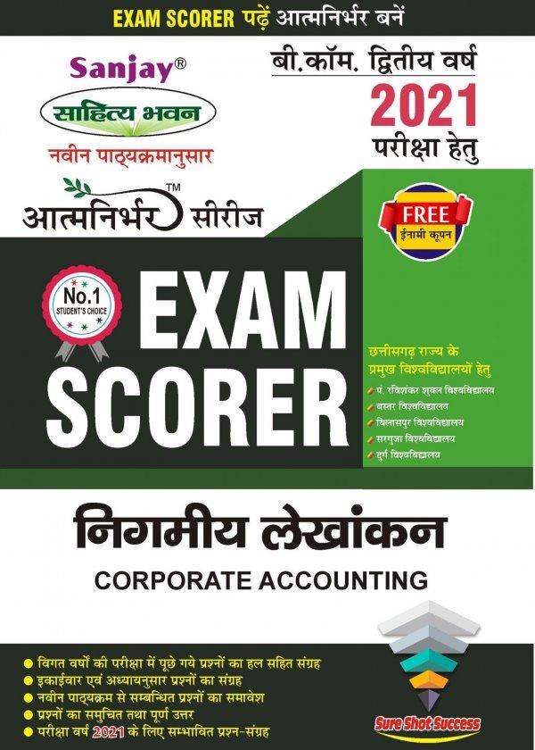 Corporate Accounting Exam Scorer Hindi