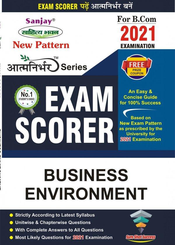 Business Environment Scorer Agra