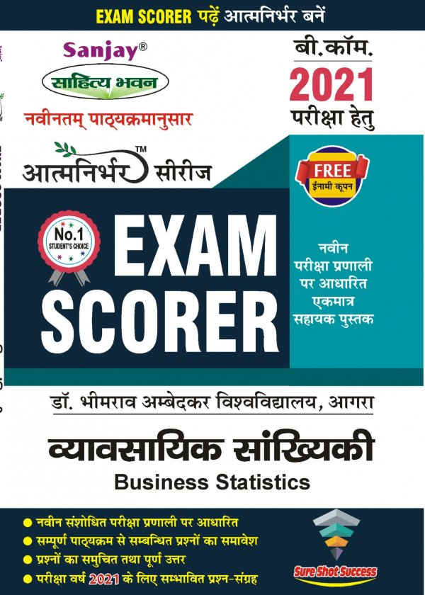 Business Statistics Hindi Scorer