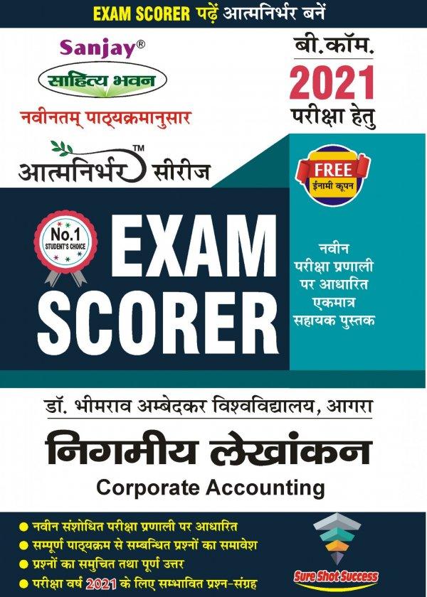 corporate accounting scorer hindi
