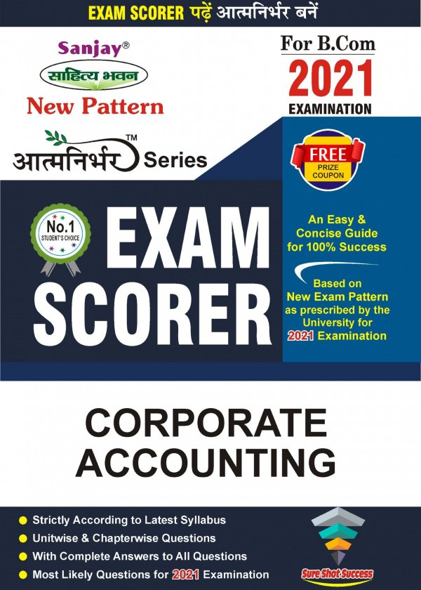 Corporate Accounting Scorer
