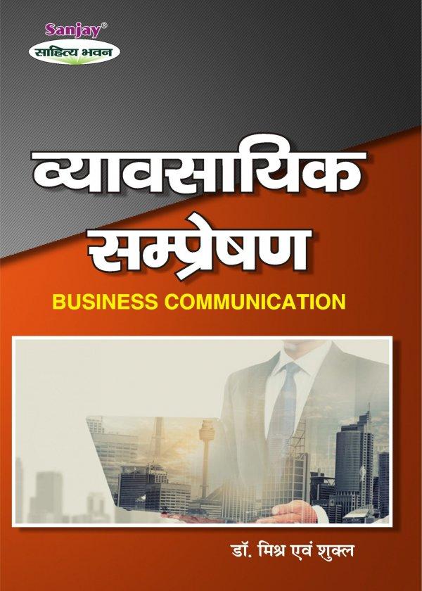 Business Communication Hindi