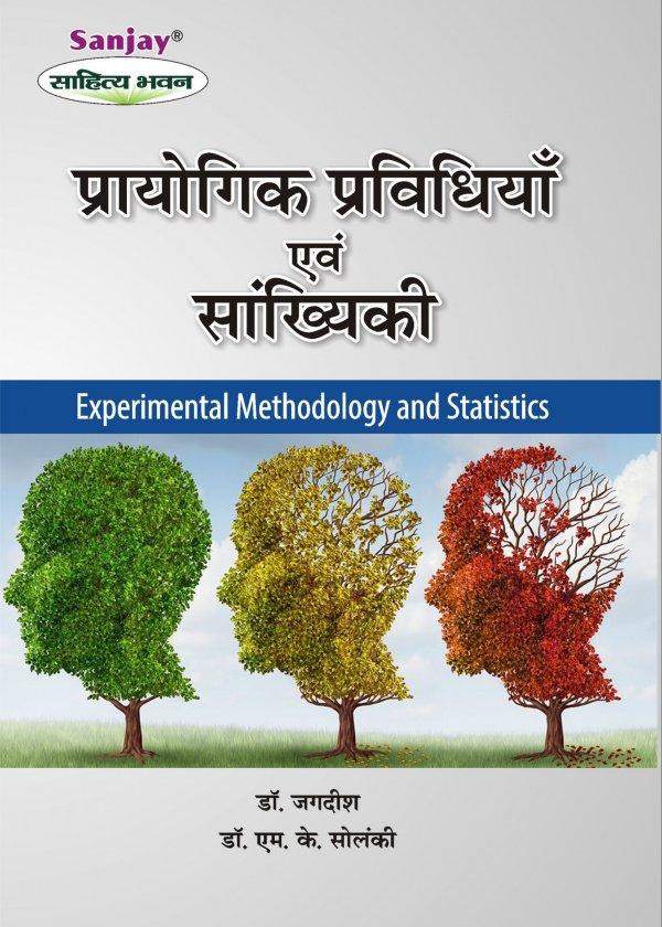 Experimental Methodology and Statistics