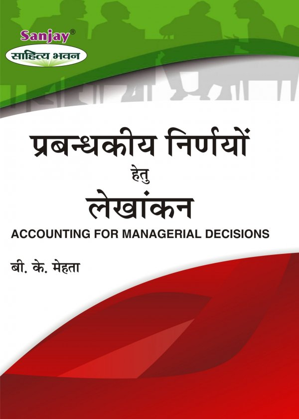 Accounting for Managerial Decisions Hindi