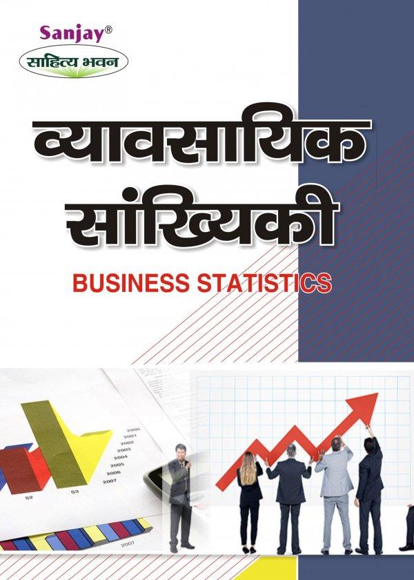 Business Statistics Hindi