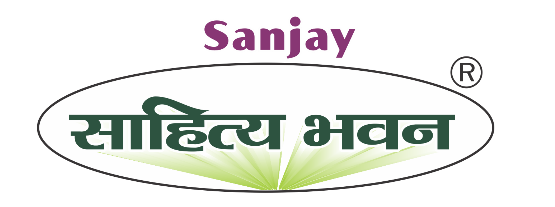 Sahitya Bhawan-SBPD Publishing House