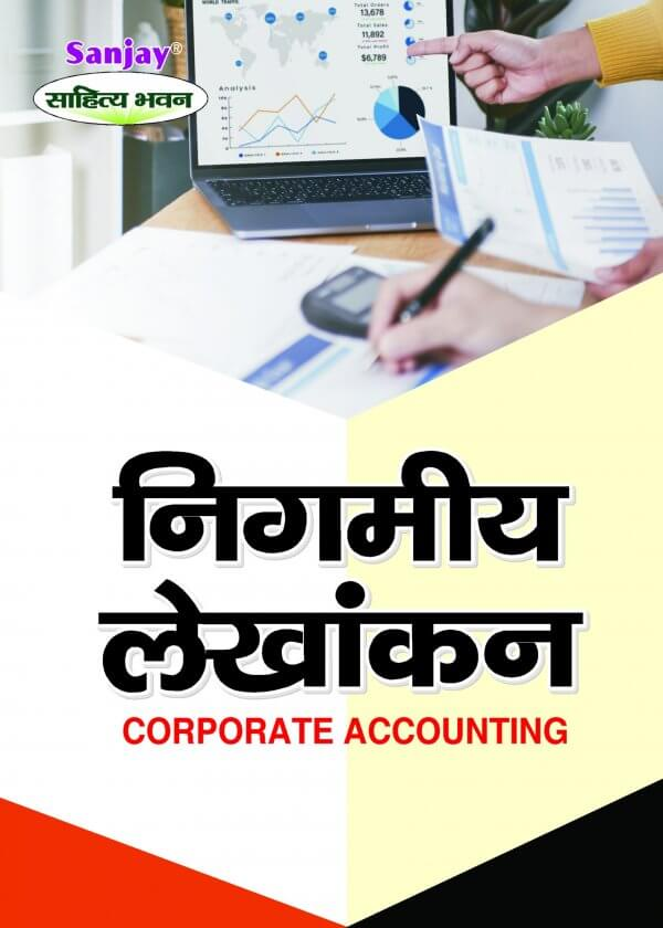 coporate accounting